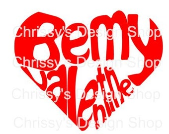 Valentines day heart quote svg / heart svg / word heart svg / dxf / eps / pdf / valentines clip art / heart clip art / valentine quote
