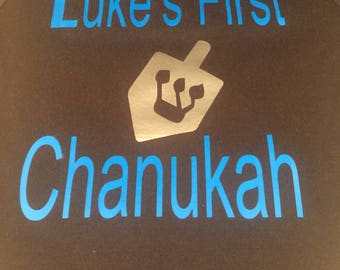 Custom Personalized First Chanukah Onesie