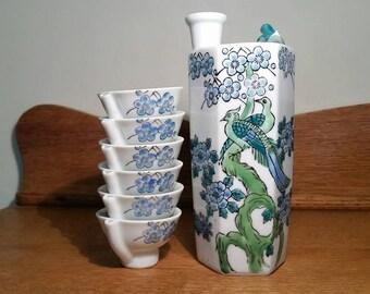 Gorgeous Toyo Japan Porcelain Bird Whistling Sake Set - Mint Condition