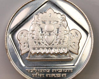 Israel 10 Lirot 1975 Uncirculated Silver Proof Like - 34 mm, Only 44K Minted