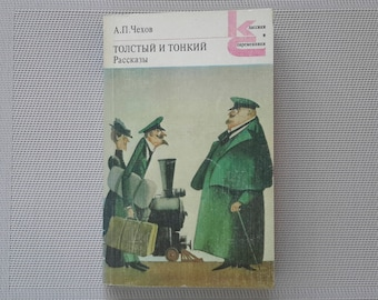 Anton Chekhov Russian Prose Vintage Book in Russian Writer Novels Classics Literature Soviet Library Book Paperback Series USSR Books