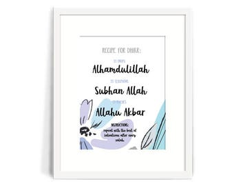Recipe for Dhikr, Remember Allah Floral 8x10 Printable, Islamic art, dua art print, Quran verse, Hadith