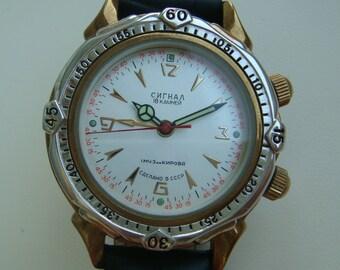 Signal Kirova soviet watch with alarm wristwatch