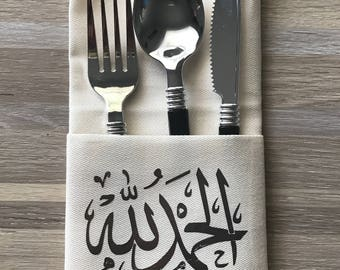 Alhamdulillah Dinner Napkins Set of 4