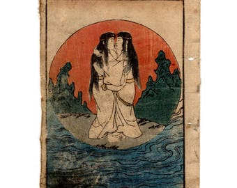 Izanagi and Izanami (Keisai Eisen) N.1 ukiyo-e woodblock print