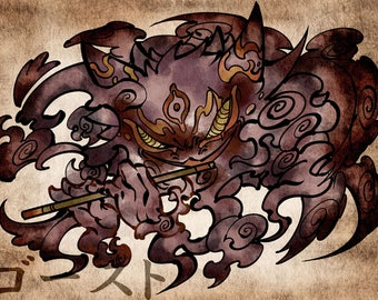 Haunter Custom Playmat Mouse Pad 24 x 14 inches Yugioh Magic the Gathering Pokemon HD Prints Made in USA