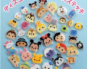 Shaped Peyote Stitch Disney Tsum Tsum Characters Beaded Motifs - Japanese Craft Book