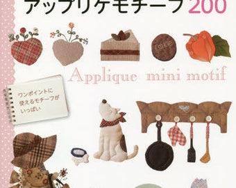 Kawaii Patchwork Applique Motifs 200 including Sunbonnet Sue - Japanese Craft Book