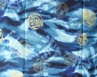 Oriental Traditions fabric by Robert Kaufman, Asian fabric, Chinese symbols, blue with metallic gold