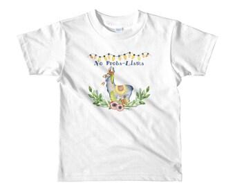 No Proba-Llama - Short sleeve kids t-shirt