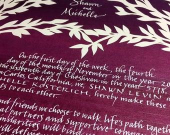 Barley and Mash Papercut Ketubah - Hebrew English hand lettering - wedding artwork