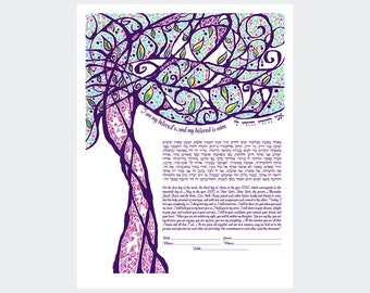 Ketubah: Tribal Tree IV - I am my beloved's and my beloved is mine