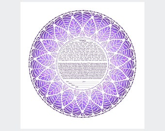Ketubah: Ring of Life IV
