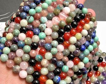 Gemstone mix - 8mm round beads - full strand - 48 beads - A quality - multi gemstone mix - RFG1552