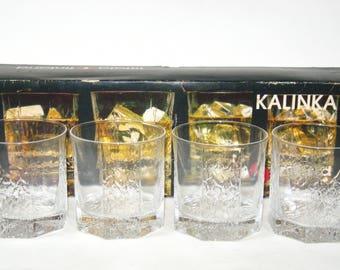 Iittala Finland KALINKA Rocks Glasses in Original Box- Timo Sarpaneva 1981 Set of 4 Double Old Fashioneds