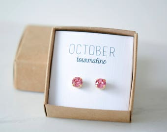 October Birthstone Earrings - Tourmaline Crystal Studs - Birtstone Studs - Birthstone Earrings - Birthstone Jewelry - Birthstone Ear Studs