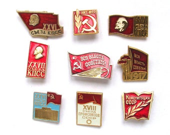 Soviet Badges, Pick from Set, Communism, Lenin, Coat of arms, Vintage collectible badge, Soviet Vintage Pin, Soviet Union, Made in USSR