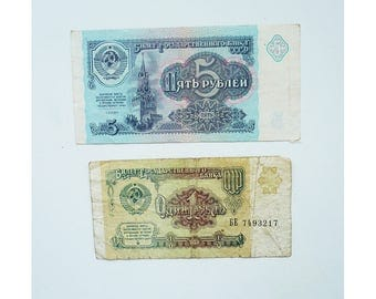 Set of 2 USSR banknotes