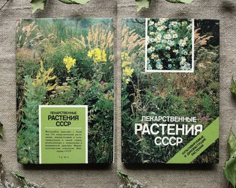 Medicinal Plants of the USSR - Photoalbum - Vintage Botanical Book, Hardcover, 1988. Wild Cultivated Herbaceous Drug Herbs Flower Print