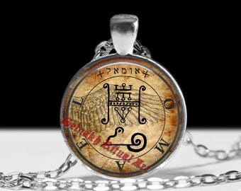 FERTILITY & MULTIPLICITY talisman, Omael Angel seal pendant,  Against sorrow, despair and for the acquisition of patience.  #365.30