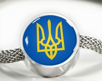 Ukrainian Jewelry - Tryzub (Yellow) - Luxury Charm Bracelet - Ukraine, Ukrainian Trident, Ukrainian Tryzub