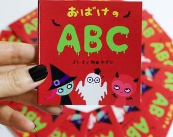 Obakeno ABC (Spooky ABC) - Tiny Alphabet Book
