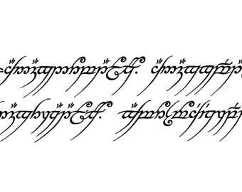 LOTR One Ring Inscription Wall Decal