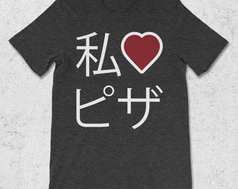 Funny Tshirts - I Love Pizza Graphic Tee - Funny Tshirt for men - Chinese T Shirt - Pizza Shirt - Pizza Gifts - Graphic tees for women