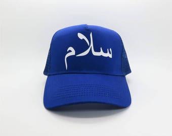 Salam (Peace) Arabic Cap Trucker by Getdawah London
