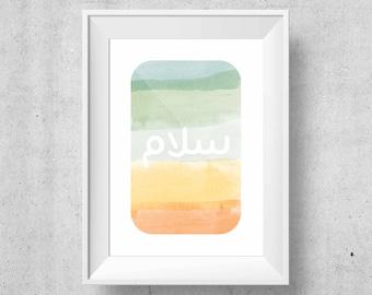 Salam Arabic Print, Arabic Wall Art, Instant Download, Islamic Wall Art, Islamic Print, Watercolour