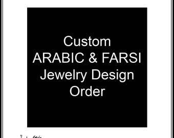 Custom Arabic & Farsi Graphic Design Order
