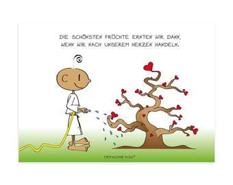 The Little Yogi: postcard-The Tree of the trees