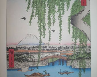 Hiroshige Yatsumino Hashi Print for Art and Craft