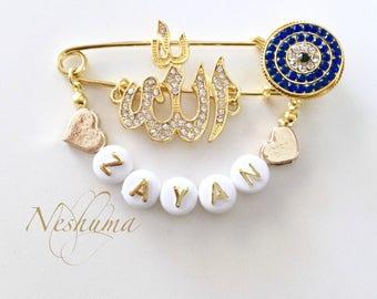 Baby Name Allah Stroller Pin, Personalized Baby Pin, Hijab pin, Muslim baby gift, Islamic baby gift
