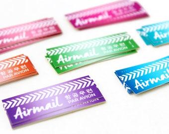 Airmail / Par Avion Faux Shimmer & Ombre Chevron-Style Mailing Label Stickers