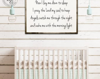 Now I lay me, down to sleep, baby shower gift, baptism gift, now I lay, baby gift, gift for goddaughter, goddaughter gift, gift for niece
