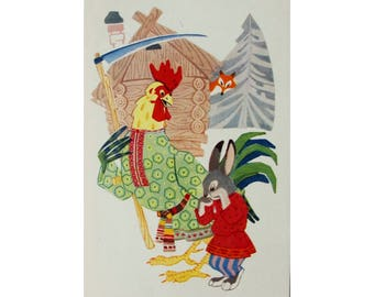Hare's Hut - Russian Folk Tale - Illustrator N. Afanasyev - Vintage Soviet Postcard. 1968. Cock Rooster Fox Fairy tale Print