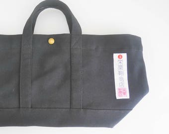 Japanese Artisan Style Cotton Canvas Tote Bag / Small - Black