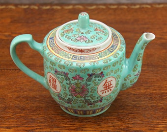 Chinese Mun Shou Turquoise Teapot | Gorgeous, Hand Painted Floral & Geometric Designs | Includes 4 Chinese Blessings | Excellent!