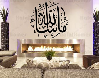 Islamic wall art etsy for Allah names decoration