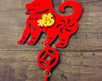 Set of 8 Chinese New Year of the Dog Chinese Zodiac Hanging Ornaments