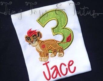 Custom Applique Lion Guard / Kion Birthday Party Shirt