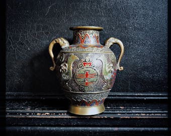 SALE - Vintage Asian Urn | Champlevé | Cloisonné | Japanese | Brass & Bronze | 8""