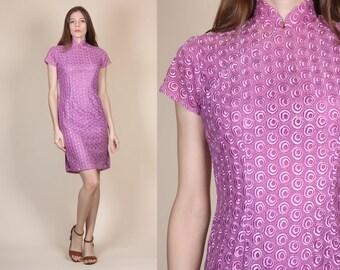 60s Knit Cheongsam Dress - XS // Vintage 1960s Chinese Swirl Polka Dot Mini Qipao Wiggle Dress