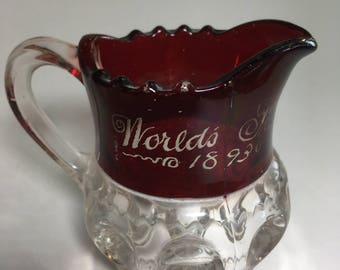 1893 Chicago World Fair Memorabilia Glass Creamer cup