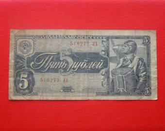 5 rubles in 1938. Vintage money of the USSR. The old money of the Soviet Union.
