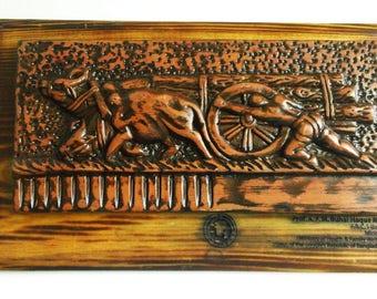 "Zainul Abedin ""The Struggle"" Wooden Art Plaque"