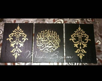 Laa Illaha Illallah Muhammadur Rasuloolah Calligraphy in Black and Gold (Set of 3)