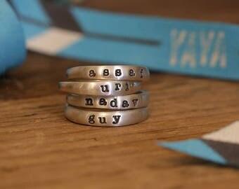 Stacking 4 Silver Name Rings