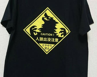 "T-shirt ""Were Wolf Caution!"""